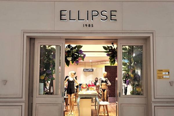 ellipse_2_79
